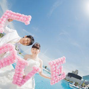中部エリア 杉乃井ホテル内(05月06日2014年)