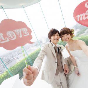 中部エリア 杉乃井ホテル内(07月22日2015年 (1))