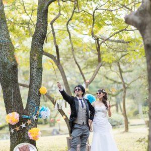中部エリア 別府南立石公園(11月07日2016年 (2))